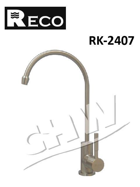 RK-2407  美國品牌R不鏽鋼RO龍頭 SUS304★CNS8088國家標準★